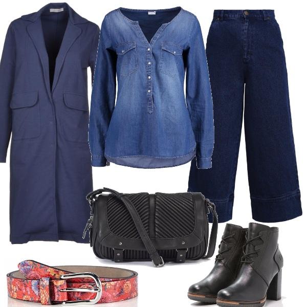 Outfit Abbinamenti imperfetti