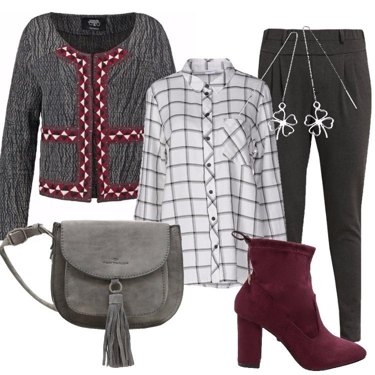 Outfit Passeggiata con lia