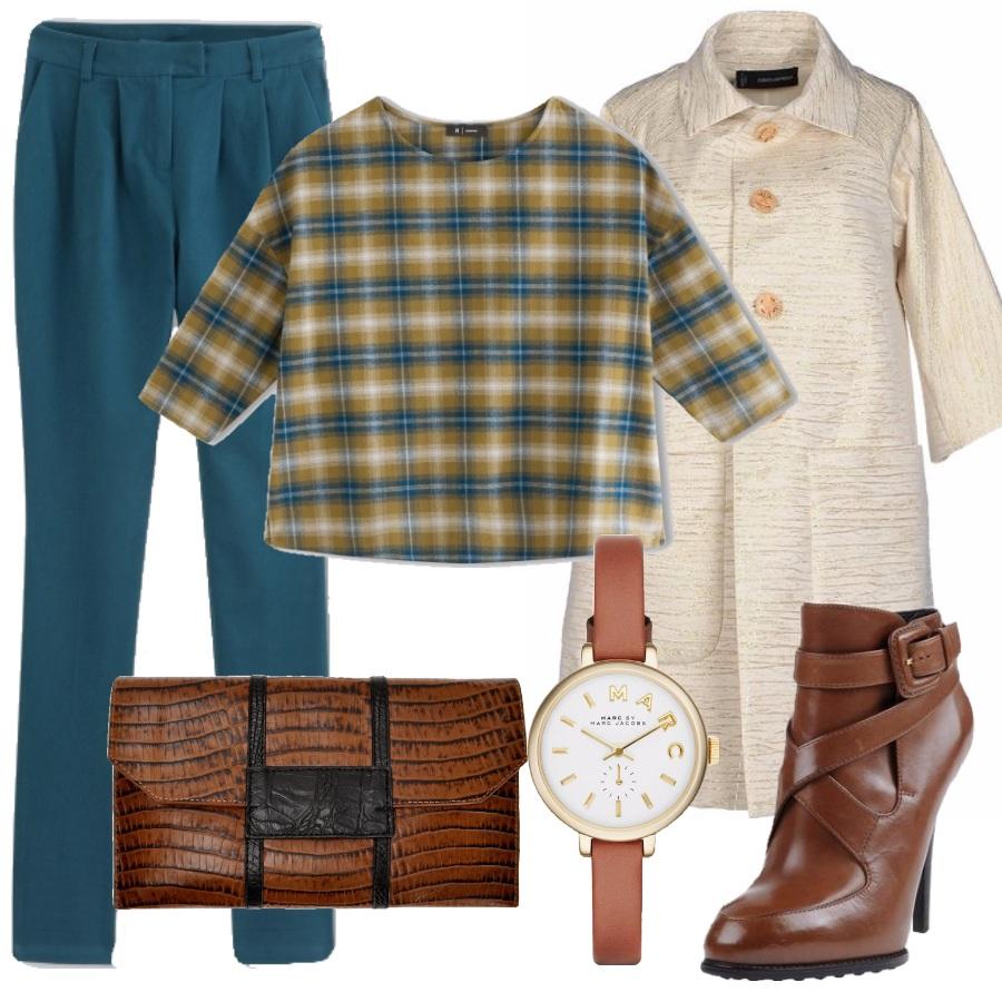 Outfit Pavoneggiarsi in pavone