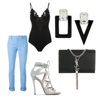 Outfit Chic #7443