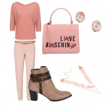 Outfit Trendy #11562