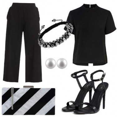 Outfit #seratafuori2
