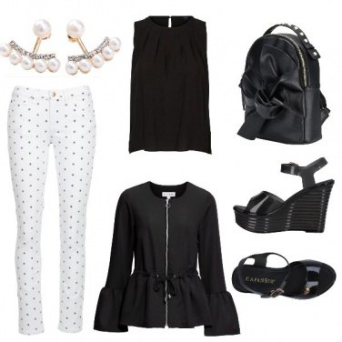 Outfit Chic #7616