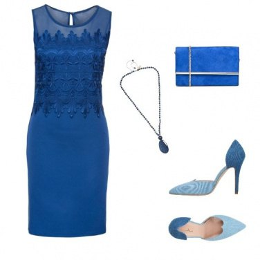 Outfit Chic #8818