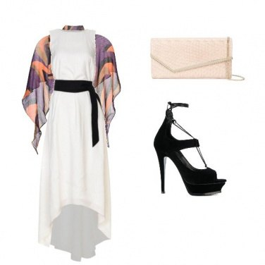 Outfit Chic #8884