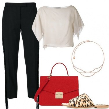 Outfit Trendy #14225