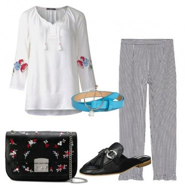 Outfit Trendy #14394