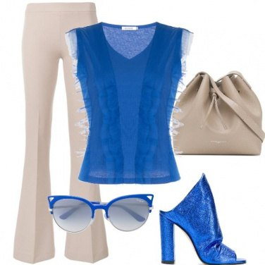 Outfit Trendy #14425