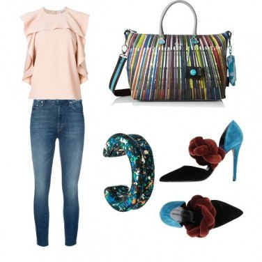 Outfit Chic #9632