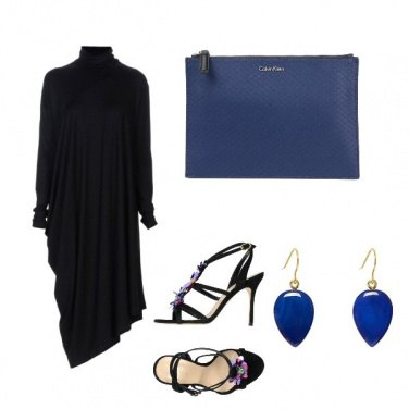 Outfit Chic #9777