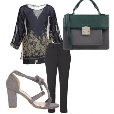Outfit Total look #123189