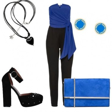 Outfit Chic #9920
