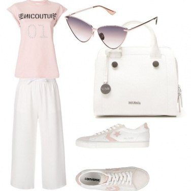 Outfit Trendy #15041