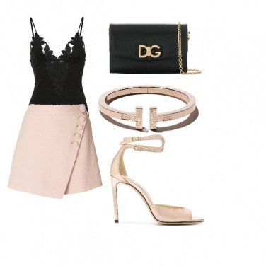 Outfit Chic #10082