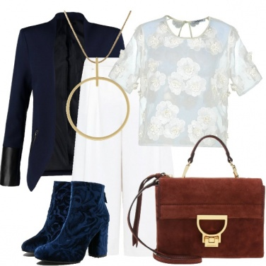 Outfit This is white