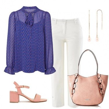 Outfit Trendy #16776