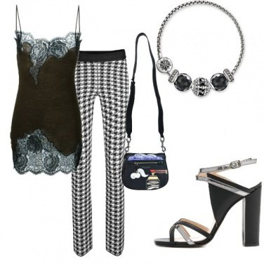 Outfit Trendy #16537