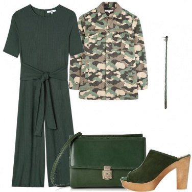 Outfit Trendy #17142