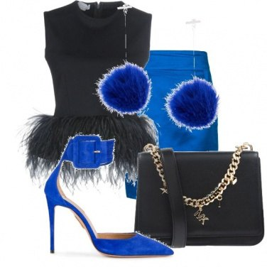 Outfit Chic #11469
