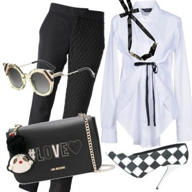 Outfit Chic #11827