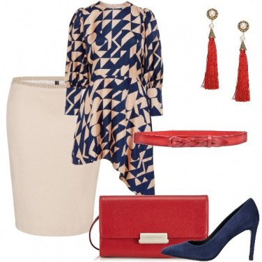 Outfit Chic #12286