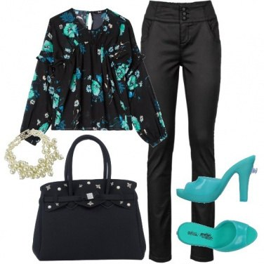 Outfit Chic #12551