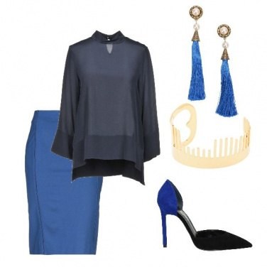 Outfit Chic #12649