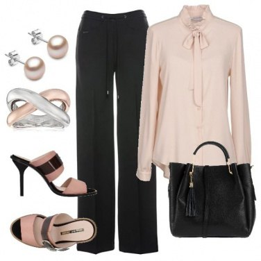 Outfit Chic #12899