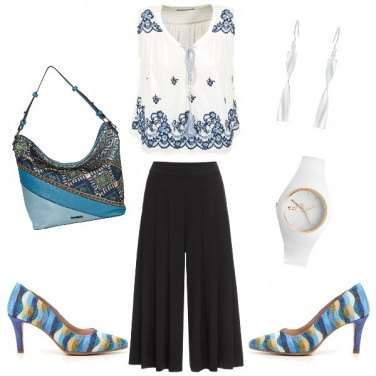 Outfit Trendy #20160
