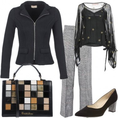 Outfit Trendy #21247