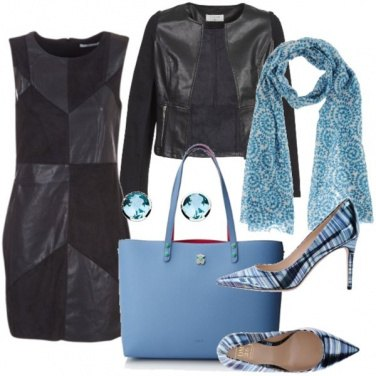 Outfit La giacca di pelle