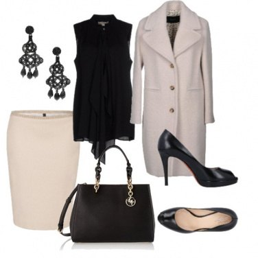 Outfit Trendy #21479