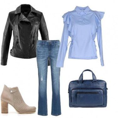 Outfit Trendy #21749