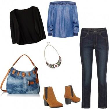 Outfit Urban, direi stile country