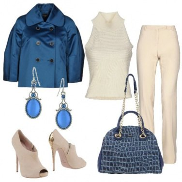 Outfit Trench corto