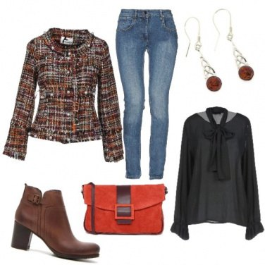Outfit Trendy #21961