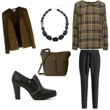 Outfit Pausa caffe in ufficio