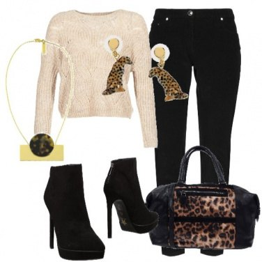 Outfit Tendenza Animalier