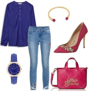 Outfit Trendy #25604