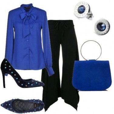 Outfit Chic #15962