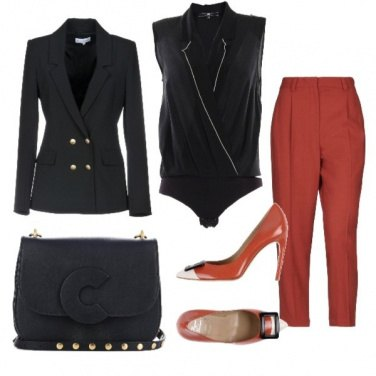 Outfit Chic #16051