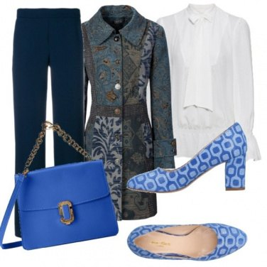 Outfit Total look #196678