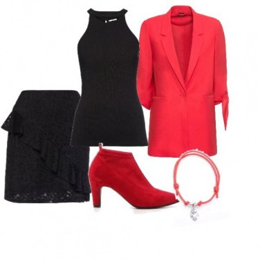 Outfit Chic #16418