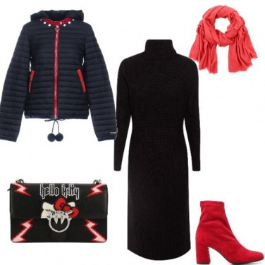 """Outfit Look """"studiato"""""""
