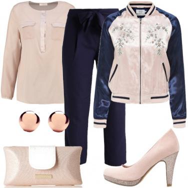 Outfit Non troppo cerimoniosa