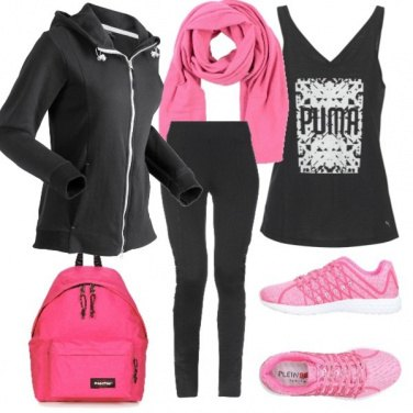 Outfit Palestra!