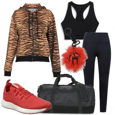 Outfit Animalier in palestra
