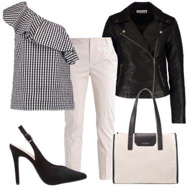 Outfit La camicetta particolare