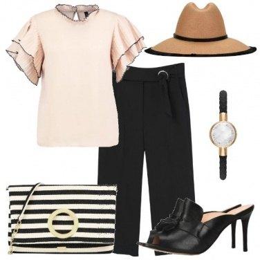 Outfit Binomio perfetto