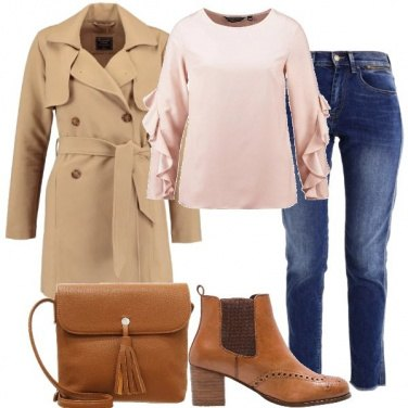 Outfit Il mio trench